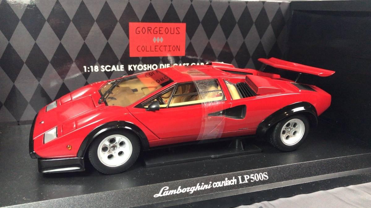京商 1/18 ランボルギーニ カウンタック LP500S レッド Lamborghini Countach