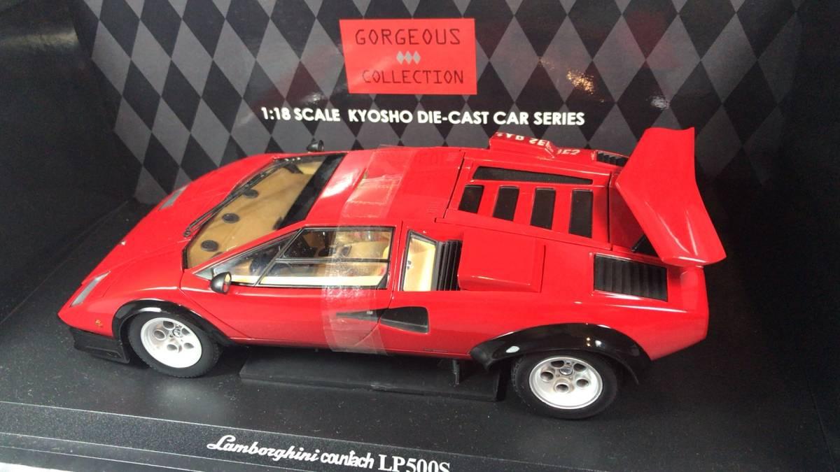 京商 1/18 ランボルギーニ カウンタック LP500S レッド Lamborghini Countach_画像2