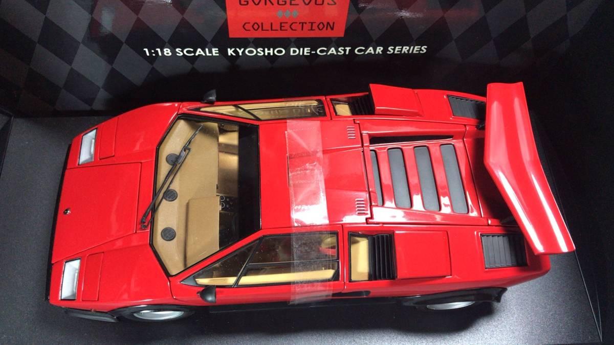 京商 1/18 ランボルギーニ カウンタック LP500S レッド Lamborghini Countach_画像3