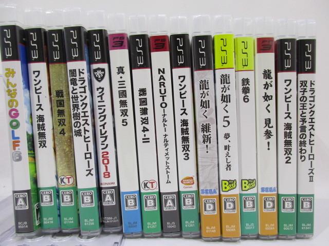K040-000100-s3020k [送料850円]【ジャンク】PS3 ソフト 15本セット 海賊無双3 等_画像4