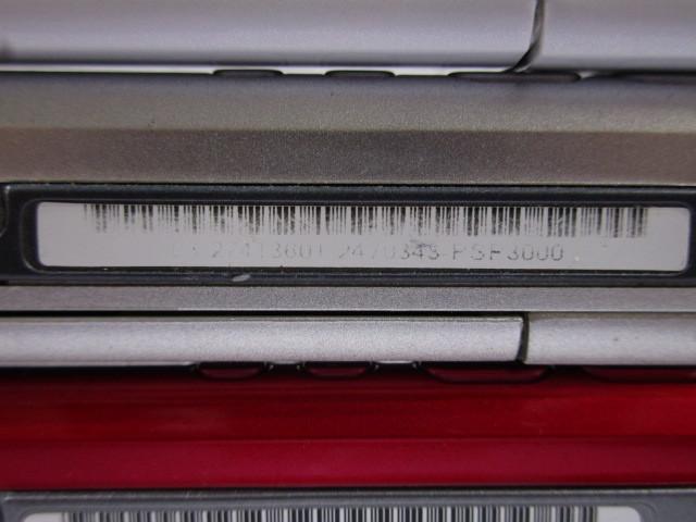 K035-000100-s3025k [送料850円]【ジャンク】PSP-3000 3台セット_画像4