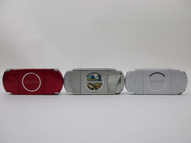 K035-000100-s3025k [送料850円]【ジャンク】PSP-3000 3台セット_画像2