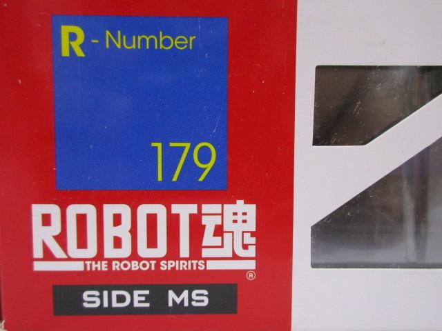 K065-190616-n1848k 【中古・美品】ROBOT魂 (SIDEMS) 強化型ZZガンダム_画像7