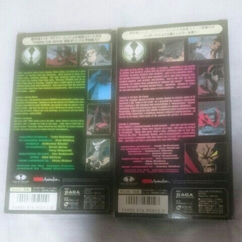 Spawn The Animated series Vol.1&2 VHS スポーン_画像3