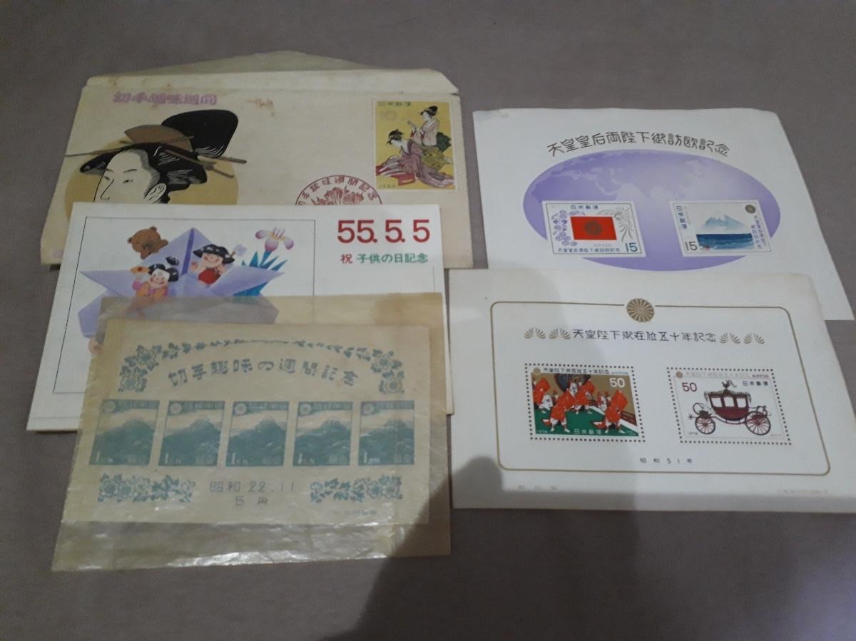 未使用切手 額面1万円以上 琉球切手と使用済切手もまとめて!_画像5