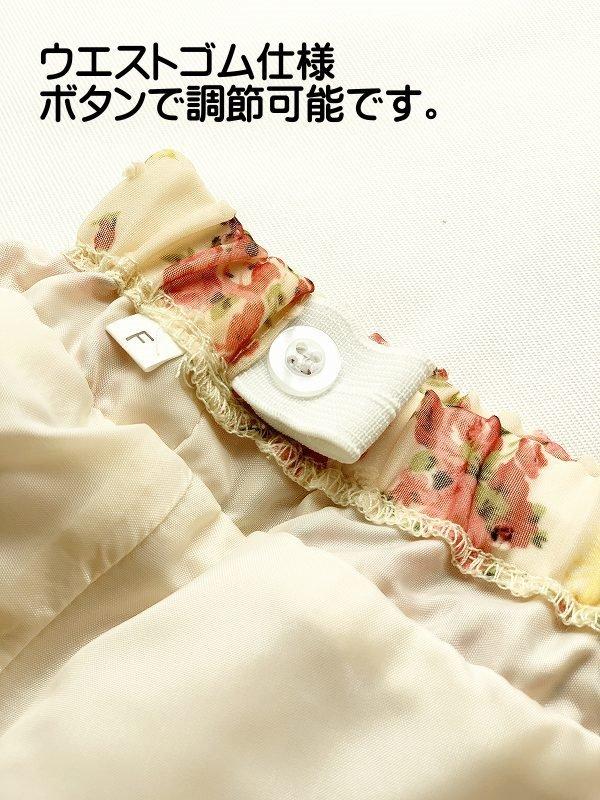 子供用花柄シフォン4段フリルスカート サイズF(110-120cm相当) カラー:ピンク1 裏地付き ウエストゴム調節可 キッズ 女の子 ガールズ_画像7
