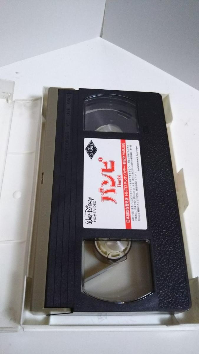 VHS☆ビデオテープ ディズニー バンビ_画像3