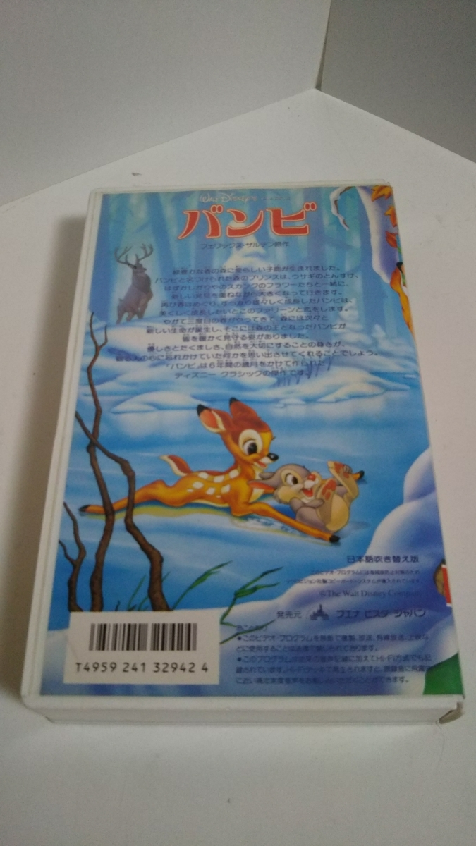 VHS☆ビデオテープ ディズニー バンビ_画像2