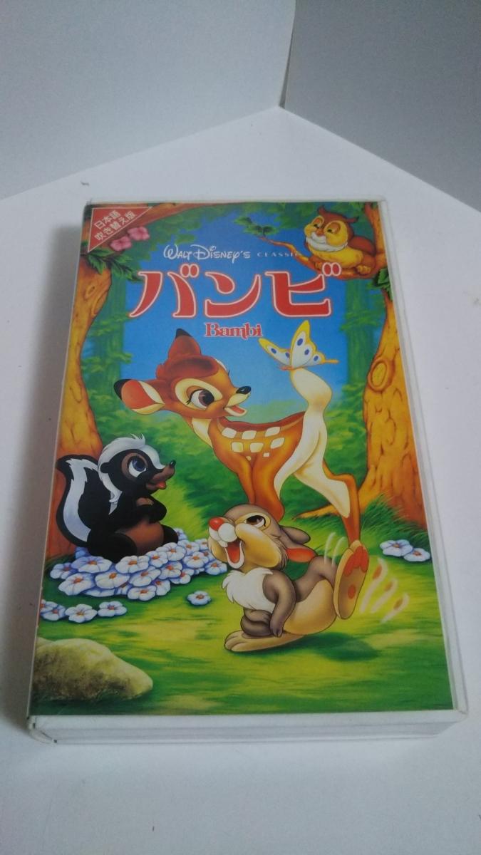 VHS☆ビデオテープ ディズニー バンビ_画像1