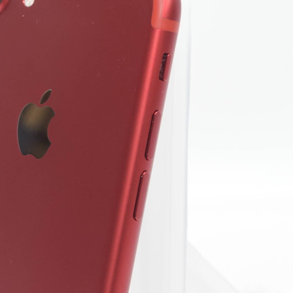 [TA503] 超美品 SIMフリー iPhone7 PRODUCT RED 128GB 付属品未使用 MPRX2J/A A1779 プロダクト レッド _画像8