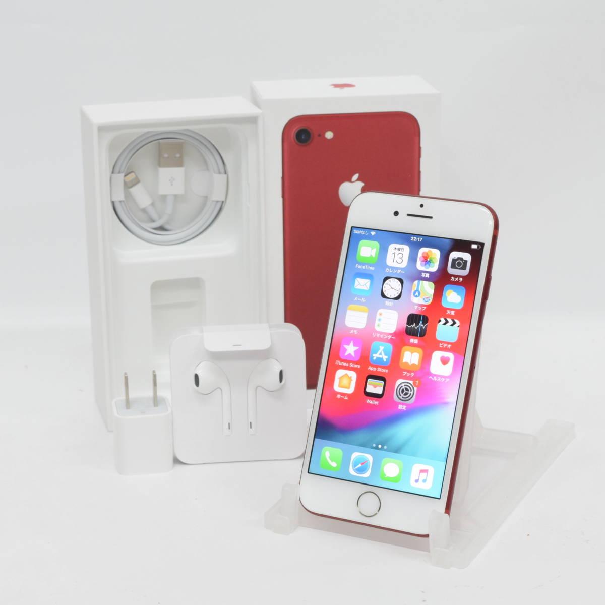 [TA503] 超美品 SIMフリー iPhone7 PRODUCT RED 128GB 付属品未使用 MPRX2J/A A1779 プロダクト レッド