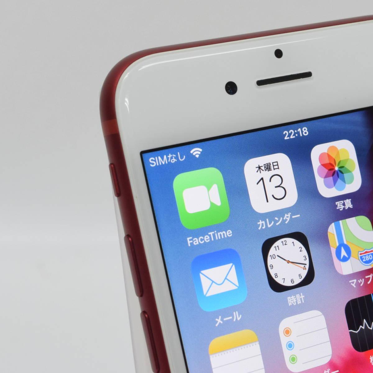 [TA503] 超美品 SIMフリー iPhone7 PRODUCT RED 128GB 付属品未使用 MPRX2J/A A1779 プロダクト レッド _画像3