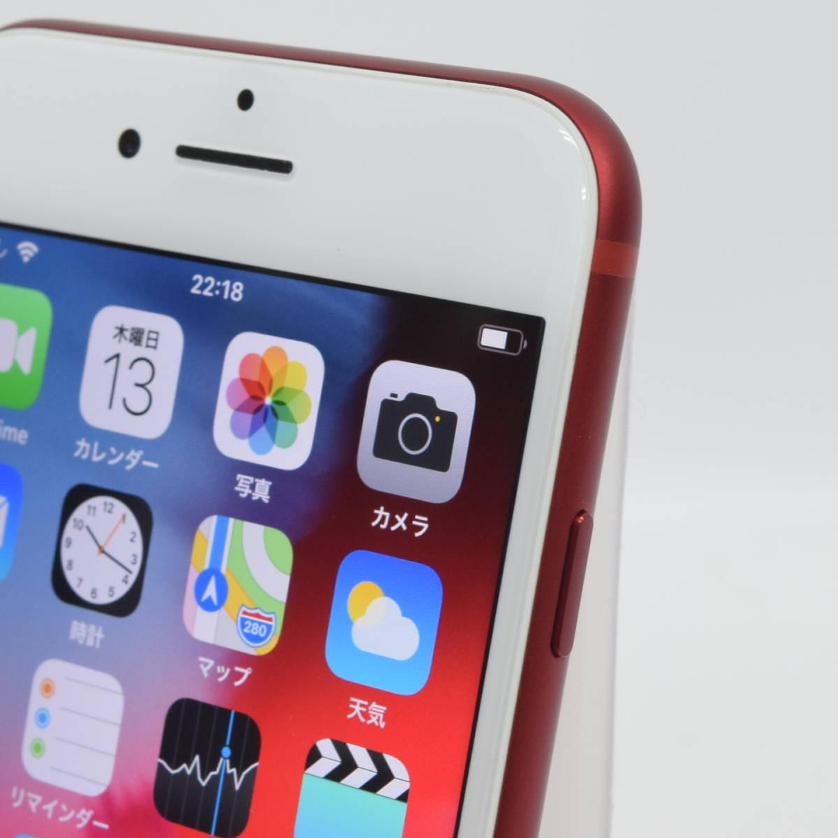 [TA503] 超美品 SIMフリー iPhone7 PRODUCT RED 128GB 付属品未使用 MPRX2J/A A1779 プロダクト レッド _画像2