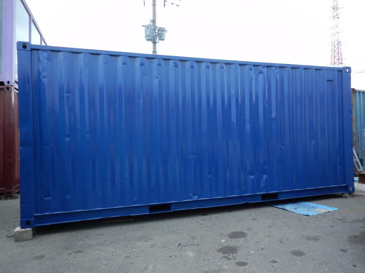 DC20017 20ft(20フィート)ドライスチールコンテナ 青色☆値下げしました!_画像2