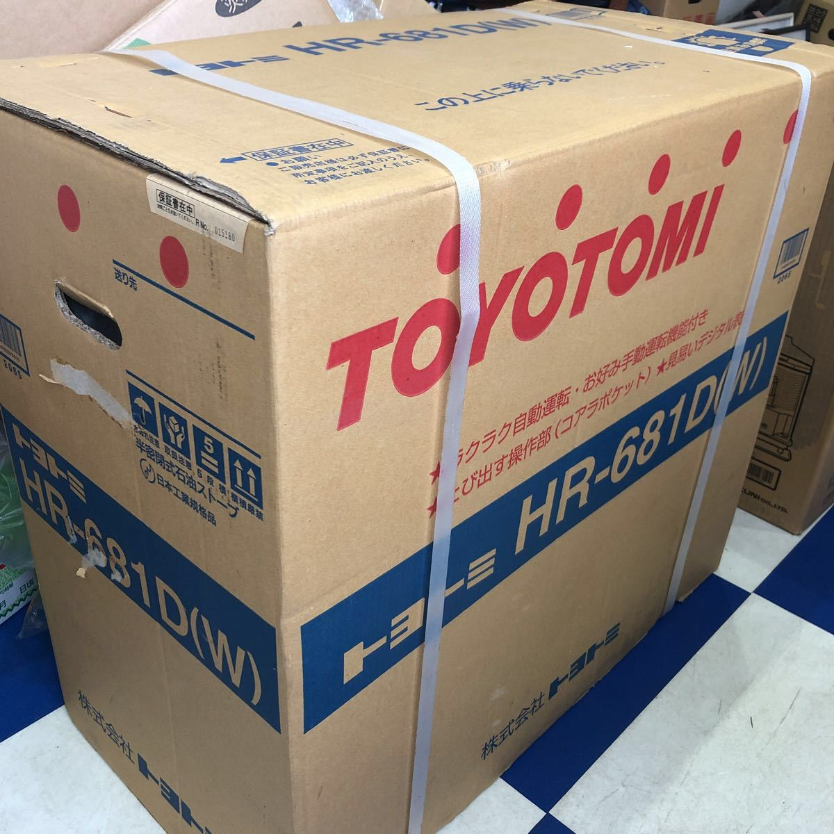 TOYOTOMI トヨトミ HR-681D ホワイト 半密閉式ストーブ 未使用★2631