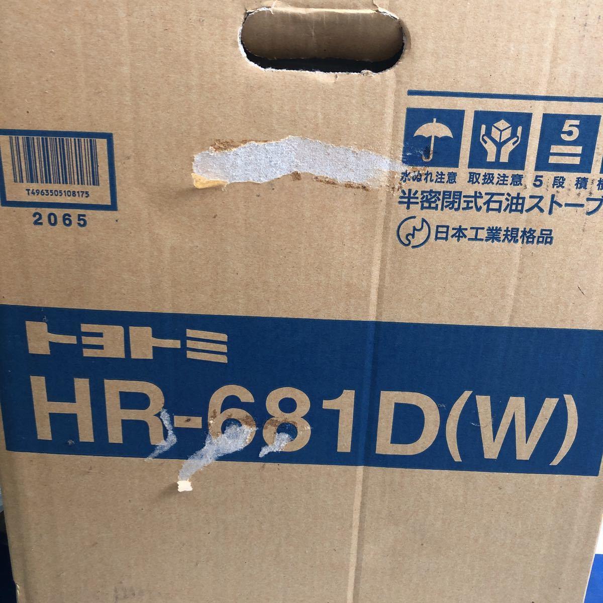 TOYOTOMI トヨトミ HR-681D ホワイト 半密閉式ストーブ 未使用★2631_画像2