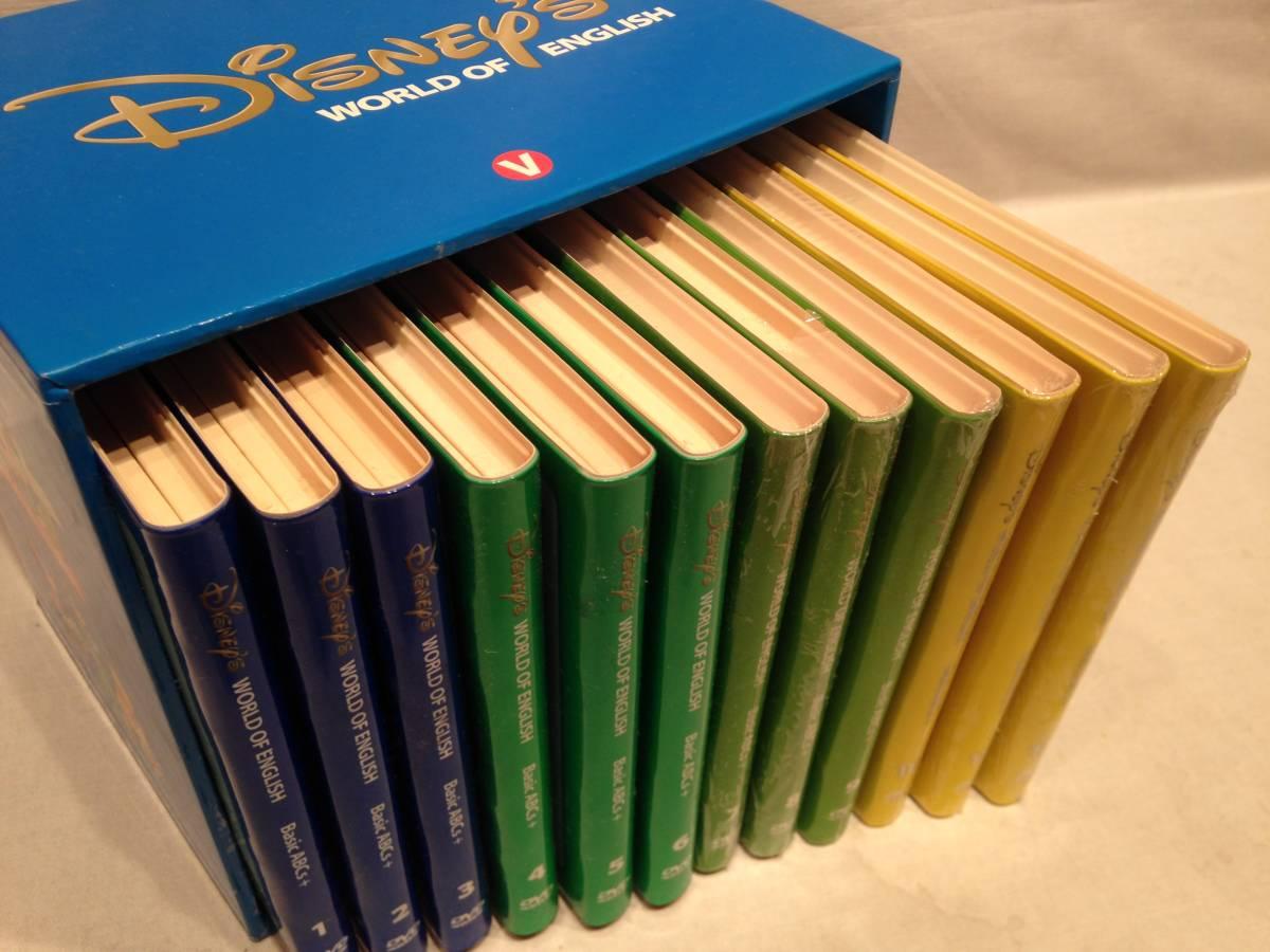 ★未開封多数 ディズニー 子供 英語システム 教材 Disney's WORLD OF ENGLISH 英語教材 DWE ワールドファミリー CD DVD ★_画像2
