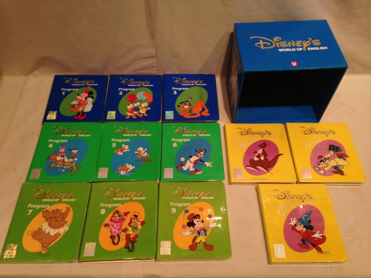 ★未開封多数 ディズニー 子供 英語システム 教材 Disney's WORLD OF ENGLISH 英語教材 DWE ワールドファミリー CD DVD ★_画像5