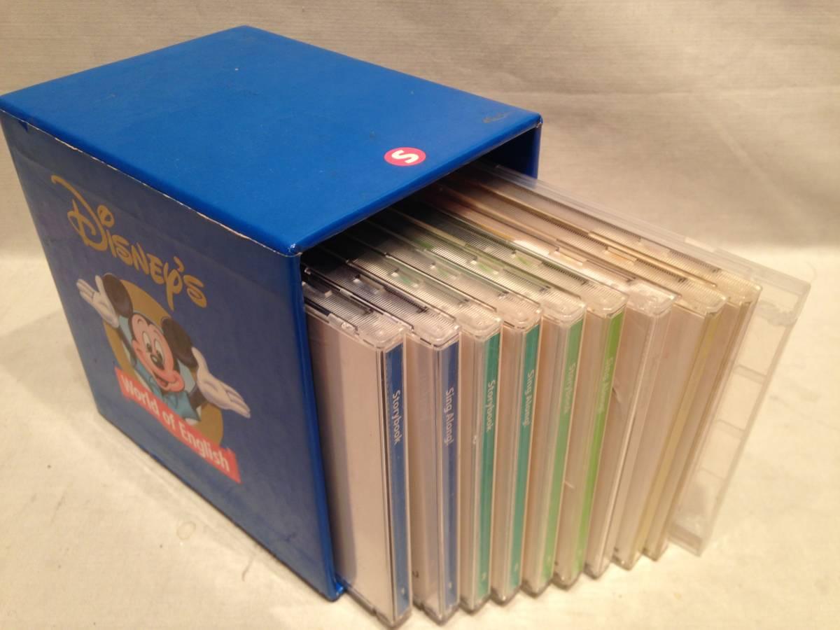 ★未開封多数 ディズニー 子供 英語システム 教材 Disney's WORLD OF ENGLISH 英語教材 DWE ワールドファミリー CD DVD ★_画像6