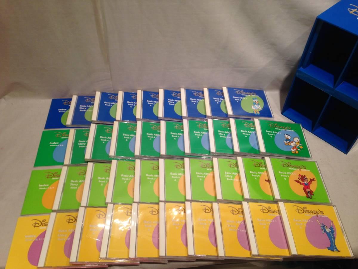 ★未開封多数 ディズニー 子供 英語システム 教材 Disney's WORLD OF ENGLISH 英語教材 DWE ワールドファミリー CD DVD ★_画像4