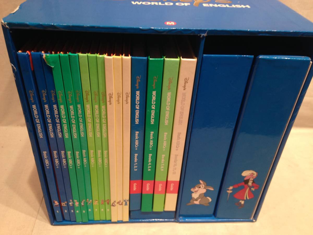 ★未開封多数 ディズニー 子供 英語システム 教材 Disney's WORLD OF ENGLISH 英語教材 DWE ワールドファミリー CD DVD ★_画像8
