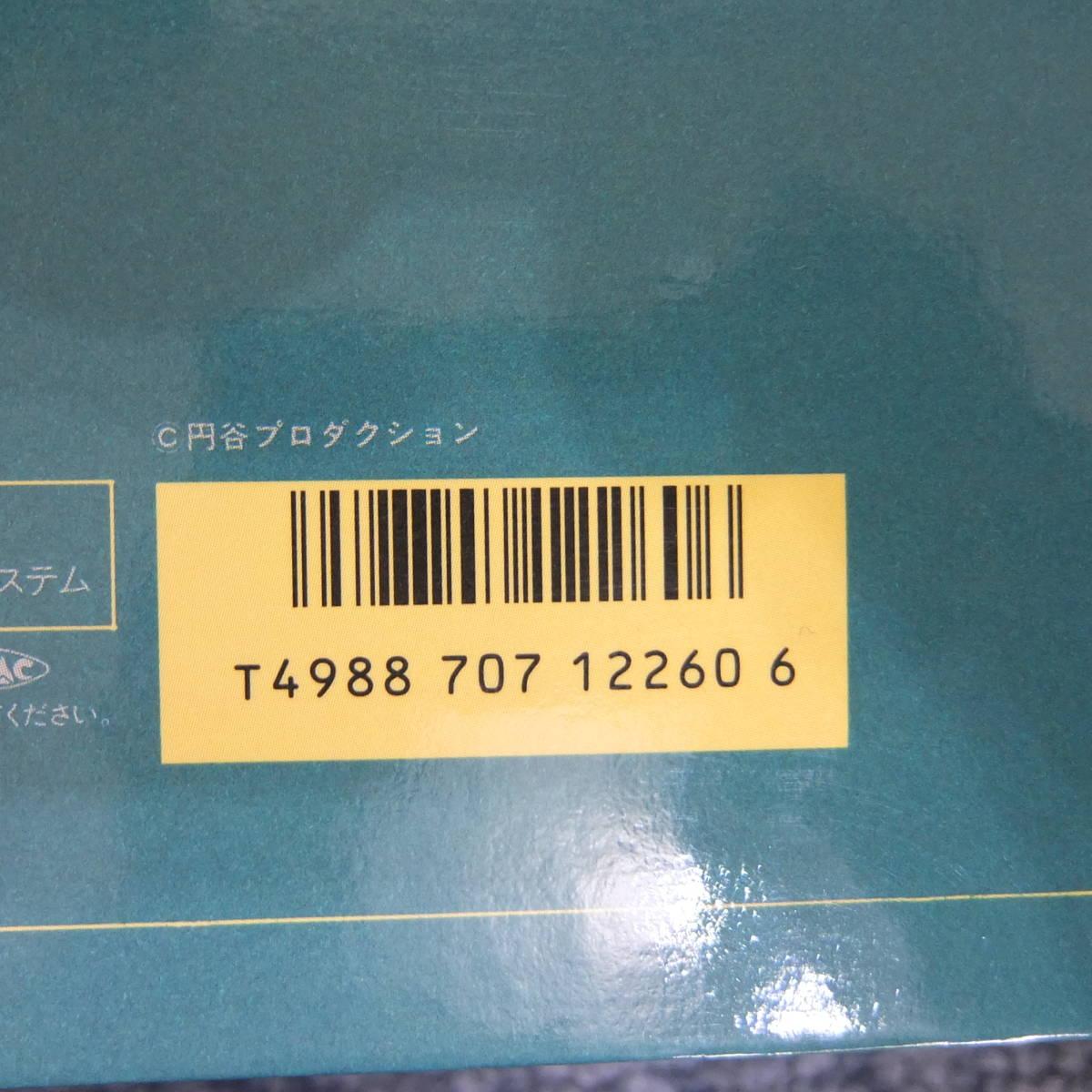 【 LD / レーザーディスク 】 快獣ブースカ  LD-BOX  「チャメゴン誕生の巻」 円谷プロ30周年記念_画像9