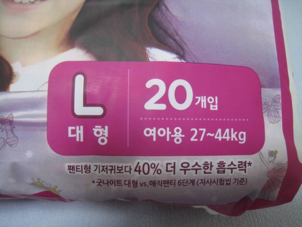 【新品】☆ラスト☆ Goodnites おねしょパンツ サイド伸縮可 27~44kg(60kgでもOK) 20枚入り 小・中学生 女の子用_画像3