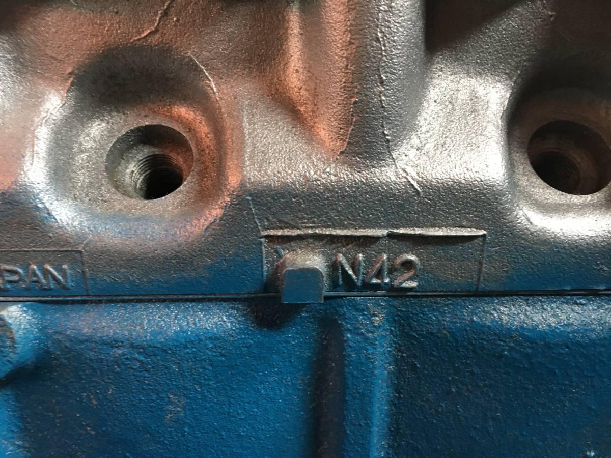 L28エンジン N42ブロック N42ヘッド ノーマルエンジン 希少 ニッサン NISSAN フェアレディーZ スカイライン ハコスカ ケンメリ S30_画像2