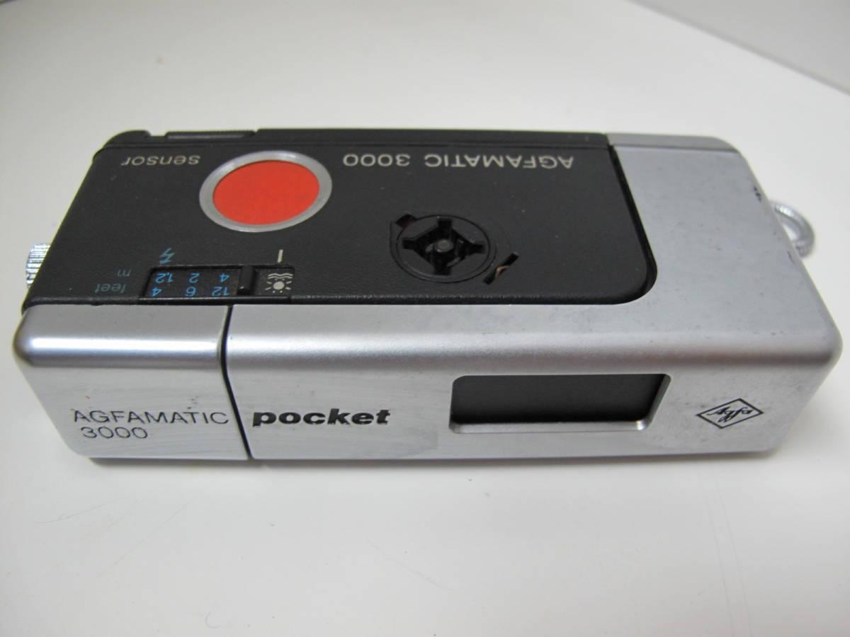 ポケットカメラ POCKET FUJICA 350 flash/AGFAMATIC 3000 ドイツ製/ミノルタ ウェザーマチック 3台セット_画像2