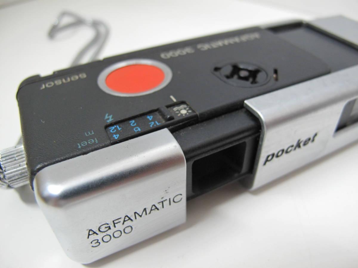ポケットカメラ POCKET FUJICA 350 flash/AGFAMATIC 3000 ドイツ製/ミノルタ ウェザーマチック 3台セット_画像3