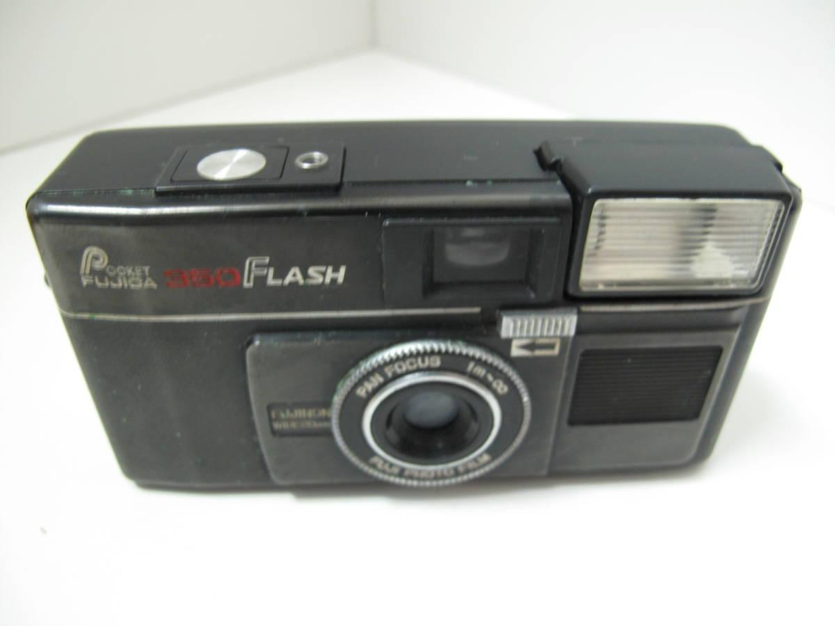 ポケットカメラ POCKET FUJICA 350 flash/AGFAMATIC 3000 ドイツ製/ミノルタ ウェザーマチック 3台セット_画像5