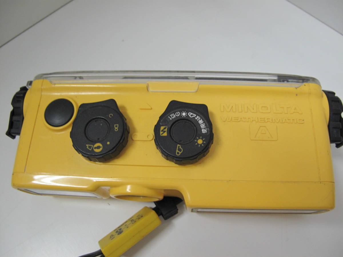 ポケットカメラ POCKET FUJICA 350 flash/AGFAMATIC 3000 ドイツ製/ミノルタ ウェザーマチック 3台セット_画像9