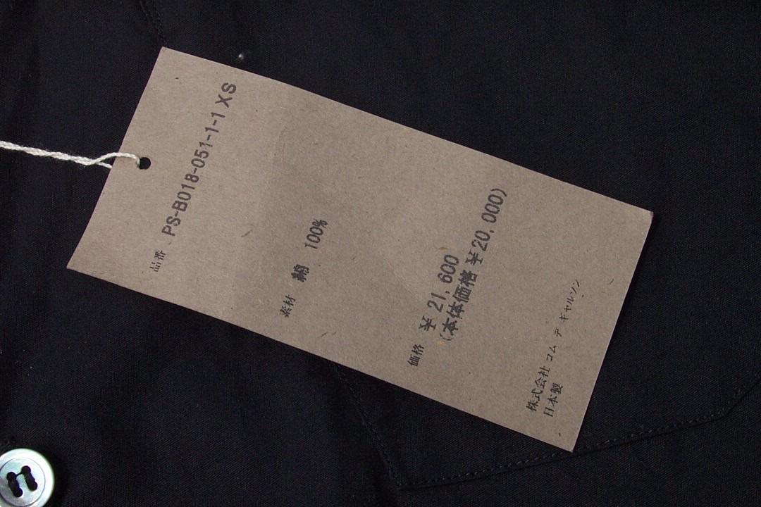 美品正規品 COMME des GARCONS HOMME PLUS コムデギャルソンオムプリュス 17SS レイヤード シャネルシャツ ノーカラー黒ブラックXS_画像4