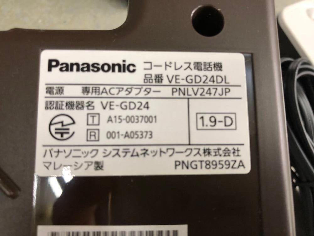 パナソニックコードレス電話機 VE-GD24DL-W 動作確認済_画像3
