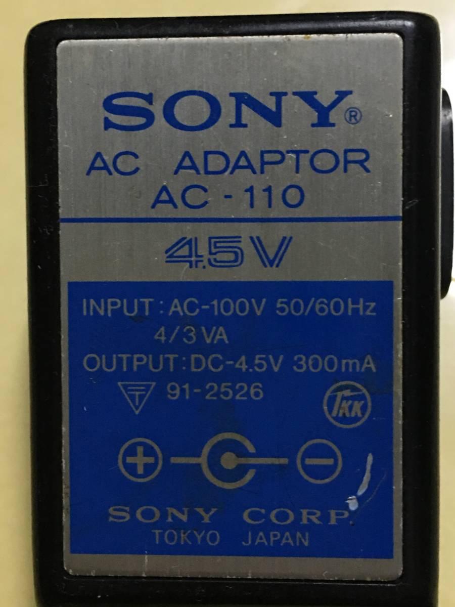 AC-110 sony ラジオ用ACアダプター良品 検icf-5900/icf5500A 直流電源トランス 2001Dやsw7600にも_画像5