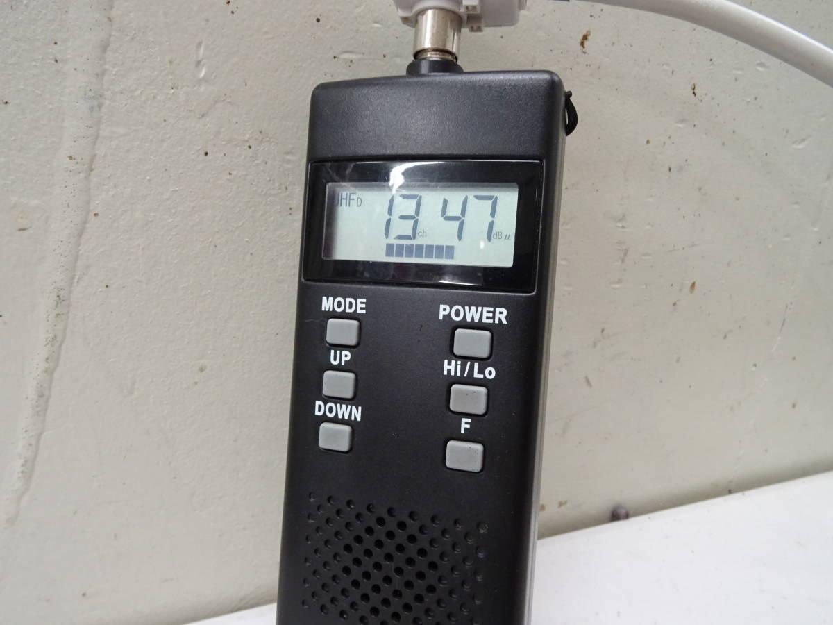 UHF BS レベルチェッカー DL250_画像2