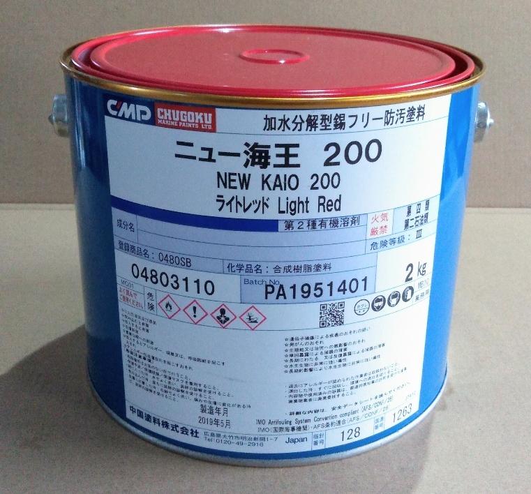 送料込み 船底塗料「ニュー海王200 ライトレッド 2㎏」中国塗料_画像1