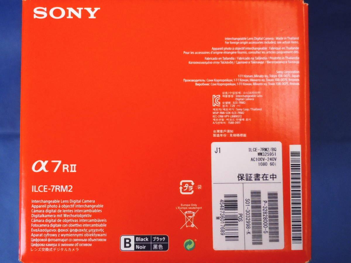 SONY α7RⅡ ILCE-7RM2/BQ 美品_画像8