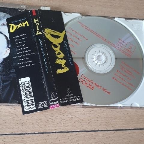 ドゥーム/コンプリケイテッド マインド 旧規格税表記無3200円盤 VDR-1577 帯付き_画像2