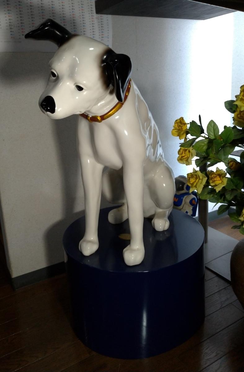 ビクター犬ニッパー人形 日本ビクター創立75周年記念限定300体モデル 68/300