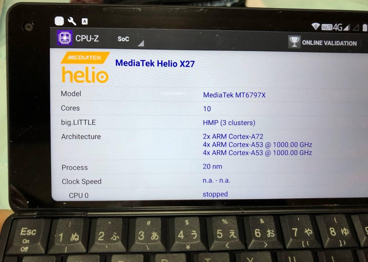 【送料込み・即決・CPUはx27】GEMINI PDA 4G&WiFi SIMフリー Planet Computers+マニュアル+ソフトケース_画像7