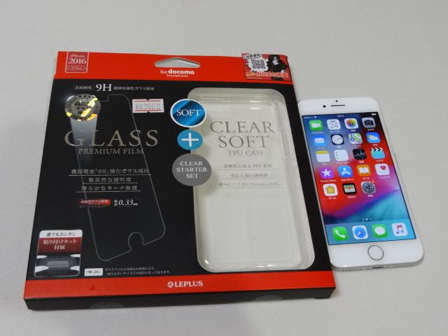 iPhone7 128GB 豪華おまけ付判定〇 美品 ソフトバンク softbank_画像2