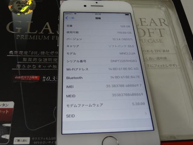 iPhone7 128GB 豪華おまけ付判定〇 美品 ソフトバンク softbank_画像8