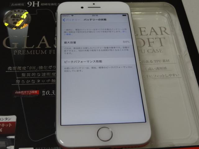 iPhone7 128GB 豪華おまけ付判定〇 美品 ソフトバンク softbank_画像9