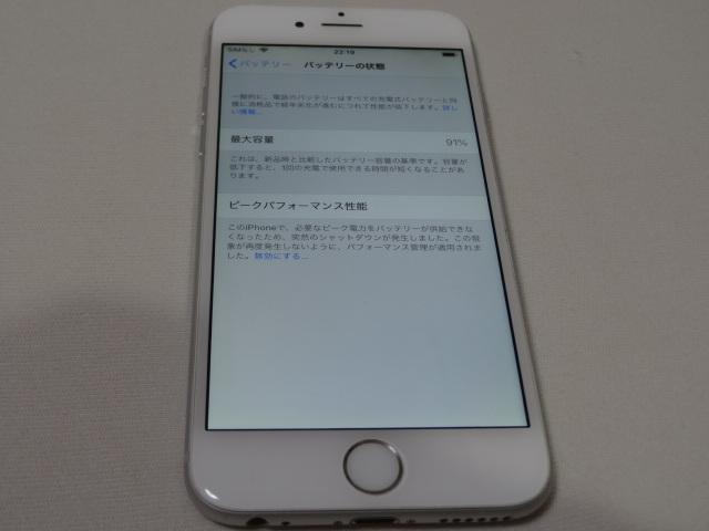 豪華おまけ付 iPhone6 16GB ドコモ判定〇 1円スタ 本体 _画像9