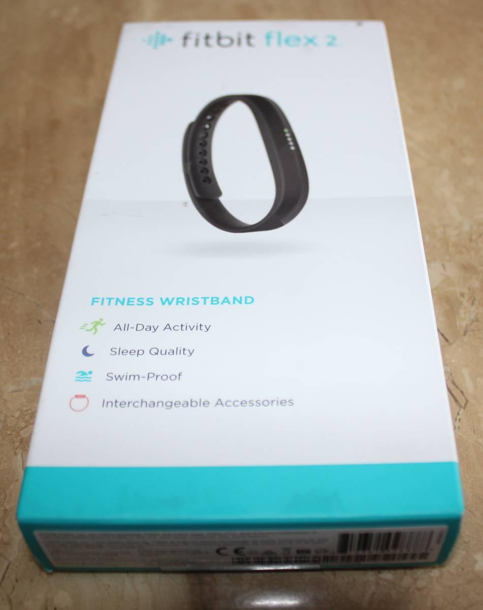 日本正規品 Fitbit Flex2 フィットビット フィットネス リストバンド防水 水泳 健康管理 活動量計 S L 2サイズ同梱 ブラック 未使用