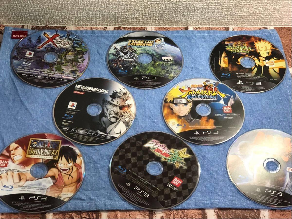 中古 PS3 ソフト 大量 ディスクのみ まとめ 64枚 セット 動作一部未確認 サイレン 龍が如く ドラゴンボール ニンジャガイデン など_画像3