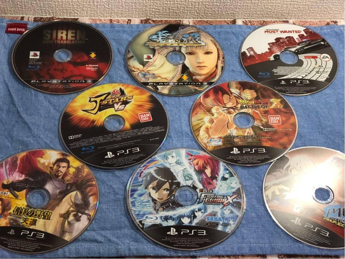 中古 PS3 ソフト 大量 ディスクのみ まとめ 64枚 セット 動作一部未確認 サイレン 龍が如く ドラゴンボール ニンジャガイデン など_画像2