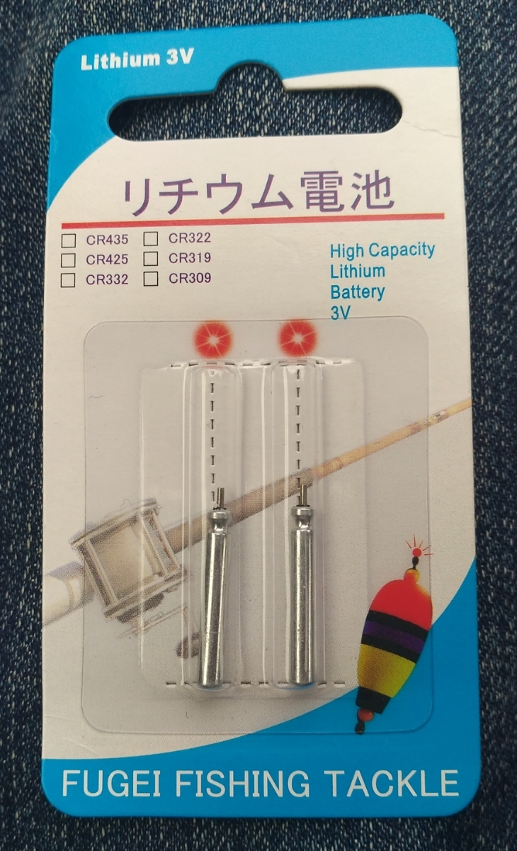 送料62円 3V ピン形 リチウム電池 CR322 2本 ポイント消費