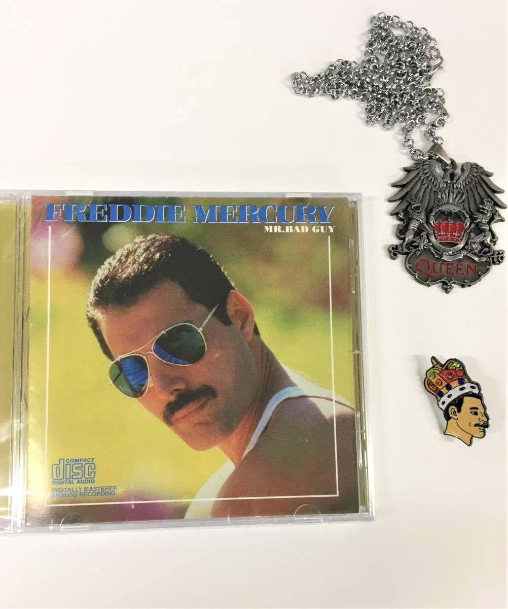 1円~!全新品 計4点 フレディ マーキュリー Mr bad guy CD + バッジ + 高級 レア ペンダント + レア ステッカー セット 送料無料 補償付